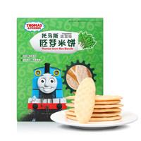 小火车(THOMAS & FRIENDS)有机大米 托马斯儿童零食 小麦胚芽米饼 蔬菜味60g *2件