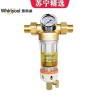 Whirlpool/惠而浦主水管前置过滤器Q3000C22 家用净水器 净水机 全屋过滤