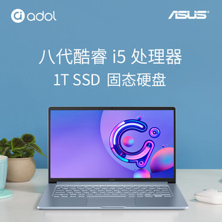 ASUS 华硕 adol(a豆) 14英寸超薄笔记本电脑