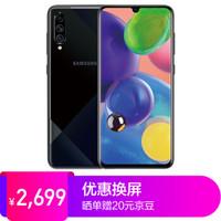 三星 Galaxy A70s  智能手机 8+128G 光谱黑