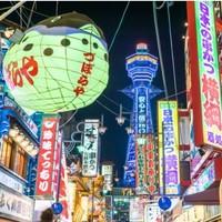 含元旦、春节!海航直飞!兰州-日本大阪往返含税机票