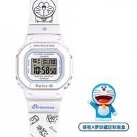 CASIO 卡西欧 BGD-560-7PRDL 哆啦A梦机器猫联名款手表