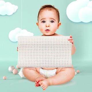 Dunlopillo 邓禄普 特拉雷天然乳胶婴儿枕 0-3岁  *2件