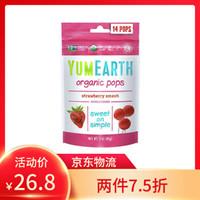 牙米滋(Yummy Earth)草莓味85g天然水果棒棒糖14支 进口宝宝儿童零食 *2件