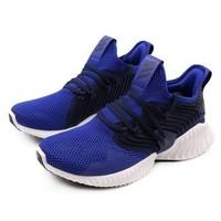 adidas 阿迪达斯 alphabounce instinct CC 男款跑步鞋