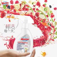 MOOTAA 膜太 冰箱除味剂 (250ml)