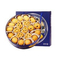 优尚优品星之导丹麦式黄油曲奇饼干蓝罐铁盒908g早餐整箱散装批发