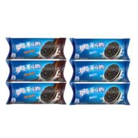 奥利奥(Oreo)夹心饼干巧克力味58g*3+原味58g*3 共六包