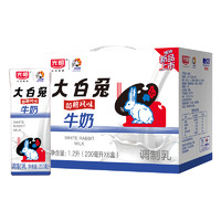 光明牌大白兔风味牛奶200ml*6/提轻巧装 *2件