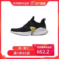 Adidas 跑步鞋男ALPHABOUNCE INSTINCT CC M运动鞋G28833