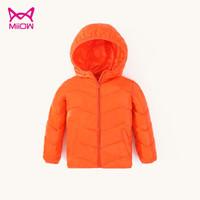 猫人儿童羽绒服白鸭绒填充轻薄冬季新款男女童保暖外套羽绒上衣 桔色 130