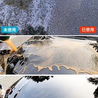 车仆汽车镀膜剂喷雾水晶渡膜液体套装正品蜡新车漆镀晶用品黑科技