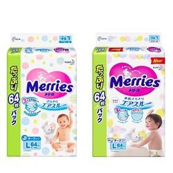花王 Merries 纸尿裤 腰贴式L(9~14kg) 瞬爽透气 128片 (64片×2)