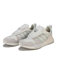 adidas Originals MicropacerxR1 Trainers男士运动鞋
