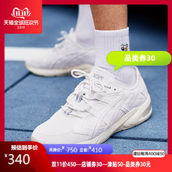 ASICSTIGER 男女款复古休闲鞋小白鞋GEL-KAYANO 5.1 1191A098
