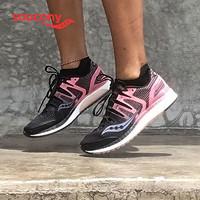 Saucony索康尼LIBERTY解放ISO 稳定支撑女鞋跑鞋运动鞋S10410
