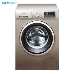 西门子XQG90-WM12P2639W 9公斤 全自动家用滚筒 变频 节能 低噪 滚筒洗衣机