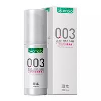 冈本润滑液 透明质酸水润情趣润滑水感60ml润滑剂 *2件