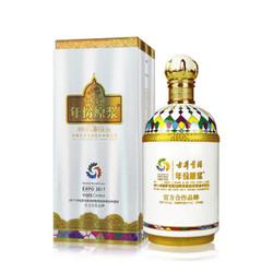 古井贡酒年份原浆 哈萨克斯坦世博会纪念酒 45度 750ml 浓香型白酒
