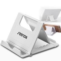 seenDa  手机平板支架