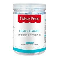 FISHER-PRICE 费雪 婴幼儿口腔清洁器 30支