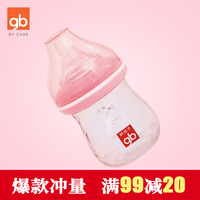 gb 好孩子 拥抱系列 婴儿宽口径玻璃奶瓶 120ml *3件