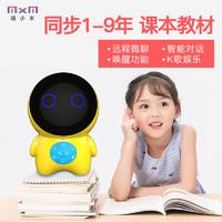 MXM喵小米无屏智能早教机器人