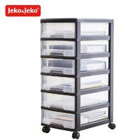 JEKO&JEKO SWB-5483 透明塑料浅六层柜   带滑轮