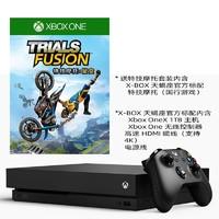 微软(Microsoft) XboxOne X 1TB娱乐游戏机天蝎座送特技摩托