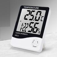 DPEI 赣春 HTC-1 电子干湿温度计