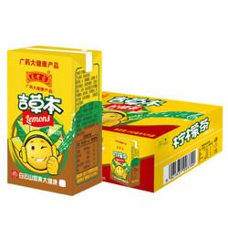 王老吉 吉草本柠檬茶  250ml*24盒