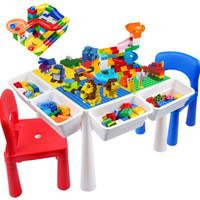 兔妈妈 大小混合桌2椅+550小颗粒+赠51滑道+配件包