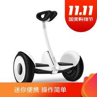 小米 定制版Ninebot 九号平衡车 智能代步电动体感车 白