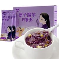 谷初源 提子魔芋代餐粥 早餐晚餐营养粉 代餐粉450g 紫薯味