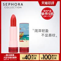 Sephora/丝芙兰唇情物语系列唇膏滋润丰盈有色润泽轻盈口红女正品