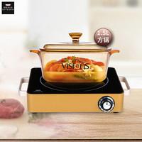 康宁锅玻璃锅汤锅+金色电陶炉(非电磁炉) 锅具电器厨具套装 金色电陶炉+VS15RV