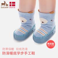 欧孕 婴儿袜子 秋冬款棉地板袜