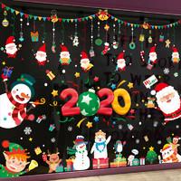 绮兰朵 圣诞玻璃静电贴纸 多款可选