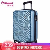 外交官Diplomat行李箱原价469,折后239。领减80券,再返150