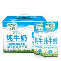 纽麦福 牛奶低脂 1L*12盒