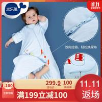 米乐鱼 婴儿宝宝睡袋秋冬 单双层全棉婴儿睡袋防踢被一体睡袋