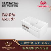 科勒希尔维家用浴缸小户型整体化浴缸带排水99017