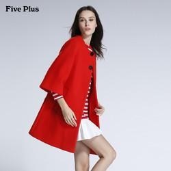 Five Plus/5+ 女士毛呢大衣外套 2JM1340640
