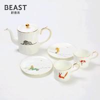THEBEAST野兽派献给心中的小王子骨瓷茶具茶壶茶杯套装预售11.5