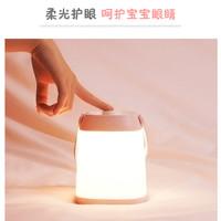 美的可充电遥控小夜灯护眼卧室床头节能台灯婴儿宝宝哺乳喂奶睡眠