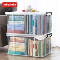 jeko特耐斯塑料箱子收纳装书的塑料放在教室书房书本专用直角收纳箱学生宿舍加厚抗压储物箱 45L
