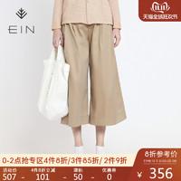 EIN/言全棉宽松阔腿裤女休闲裤裙帅气大脚裤