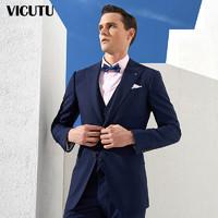 VICUTU/威可多商场同款男士纯羊毛套西服上装商务时尚条纹西装
