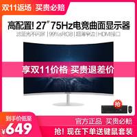 PANDA 熊猫 PC27FA2 27英寸 显示器(75hz)