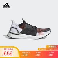 胜道运动旗舰店阿迪达斯adidasUltraBOOST  UB19 爆米花男子跑步鞋 B37704 G27519 42